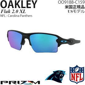 Oakley サングラス Flak 2.0 XL NFL Collection プリズムレンズ Carolina Panthers