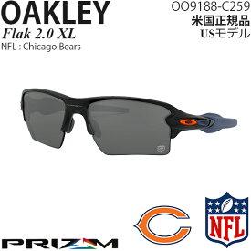 Oakley サングラス Flak 2.0 XL NFL Collection プリズムレンズ Chicago Bears