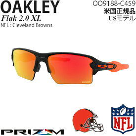 Oakley サングラス Flak 2.0 XL NFL Collection プリズムレンズ Cleveland Browns
