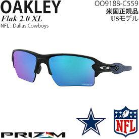 Oakley サングラス Flak 2.0 XL NFL Collection プリズムレンズ Dallas Cowboys