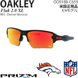 Oakley サングラス Flak 2.0 XL NFL Collection プリズムレンズ Denver Broncos