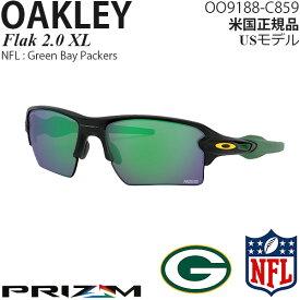 Oakley サングラス Flak 2.0 XL NFL Collection プリズムレンズ Green Bay Packers