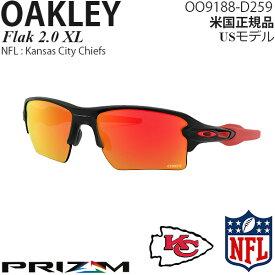 Oakley サングラス Flak 2.0 XL NFL Collection プリズムレンズ Kansas City Chiefs