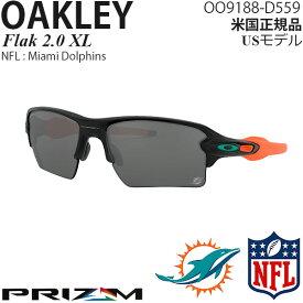 Oakley サングラス Flak 2.0 XL NFL Collection プリズムレンズ Miami Dolphins