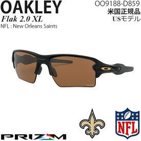 Oakley サングラス Flak 2.0 XL NFL Collection プリズムレンズ New Orleans Saints