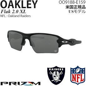 Oakley サングラス Flak 2.0 XL NFL Collection プリズムレンズ Oakland Raiders