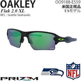 Oakley サングラス Flak 2.0 XL NFL Collection プリズムレンズ Seattle Seahawks