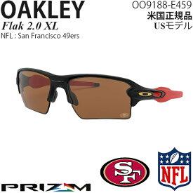 Oakley サングラス Flak 2.0 XL NFL Collection プリズムレンズ San Francisco 49ers