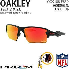 Oakley サングラス Flak 2.0 XL NFL Collection プリズムレンズ Washington Redskins