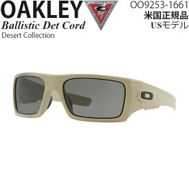 Oakley サングラス 軍用 SIシリーズ Ballistic Det Cord Desert Collection OO9253-1661
