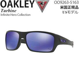 Oakley サングラス 軍用 SIシリーズ Turbine Infinite Hero Collection OO9263-5163