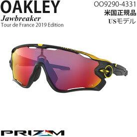 Oakley サングラス Jawbreaker プリズムレンズ Tour De France OO9290-4331