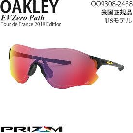 Oakley サングラス EVZero Path プリズムレンズ Tour De France OO9308-2438