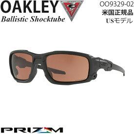 Oakley サングラス 軍用 SIシリーズ Ballistic Shocktube プリズムレンズ OO9329-02