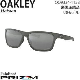 Oakley サングラス Holston プリズムレンズ OO9334-1158
