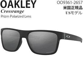 Oakley サングラス Crossrange プリズムレンズ OO9361-2657