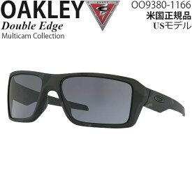 Oakley サングラス 軍用 SIシリーズ Double Edge Multicam Black Collection OO9380-1166