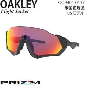Oakley サングラス Flight Jacket プリズムレンズ OO9401-0137