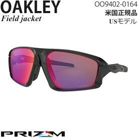 Oakley サングラス Field Jacket プリズムレンズ OO9402-0164
