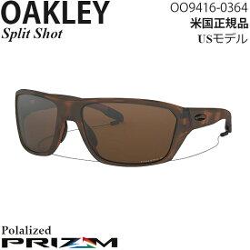 Oakley サングラス Split Shot プリズムレンズ OO9416-0364