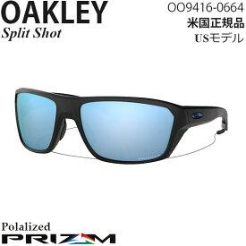 Oakley サングラス Split Shot プリズムレンズ OO9416-0664