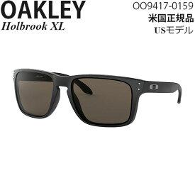 Oakley サングラス Holbrook XL OO9417-0159