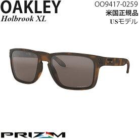 Oakley サングラス Holbrook XL プリズムレンズ OO9417-0259