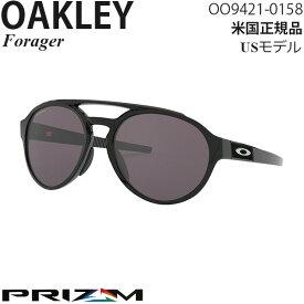 Oakley サングラス Forager プリズムレンズ OO9421-0158