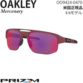 Oakley サングラス Mercenary プリズムレンズ OO9424-0470