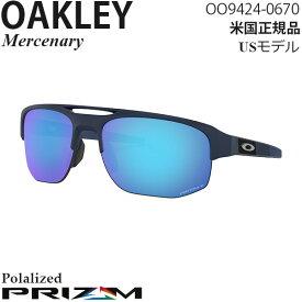 Oakley サングラス Mercenary プリズムレンズ OO9424-0670
