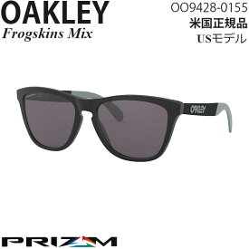 Oakley サングラス Frogskins Mix プリズムレンズ OO9428-0155