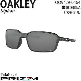 Oakley サングラス Siphon プリズムレンズ OO9429-0464