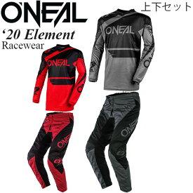 O'Neal 上下セット Element 2020年 最新モデル Racewear ジャージ & パンツ