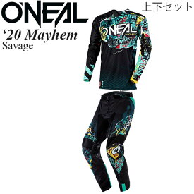 O'Neal 上下セット Mayhem 2020年 最新モデル Savage ジャージ & パンツ