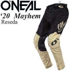 O'Neal オフロードパンツ Mayhem 2020年 最新モデル Reseda