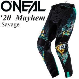 O'Neal オフロードパンツ Mayhem 2020年 最新モデル Savage