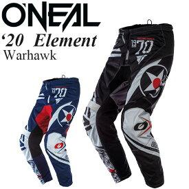 O'Neal オフロードパンツ Element 2020年 最新モデル Warhawk