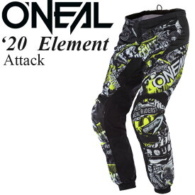 O'Neal オフロードパンツ Element 2020年 最新モデル Attack