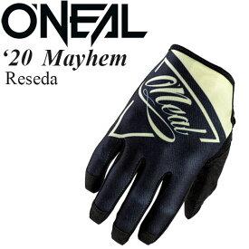O'Neal グローブ Mayhem 2020年 最新モデル Reseda