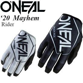 O'Neal グローブ Mayhem 2020年 最新モデル Rider