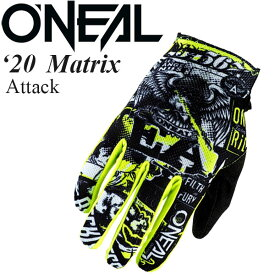 O'Neal グローブ Matrix 2020年 最新モデル Attack