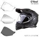 O'Neal 2点セット Sierra II 18-19年 現行モデル Flat Black ヘルメット & シールド