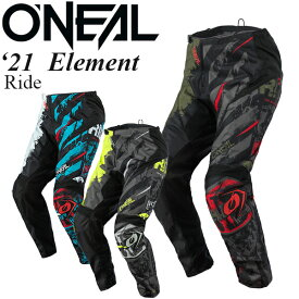 O'Neal オフロードパンツ Element 2021年 最新モデル Ride