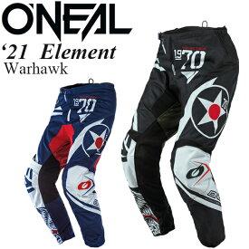 O'Neal オフロードパンツ Element 2021年 現行モデル Warhawk