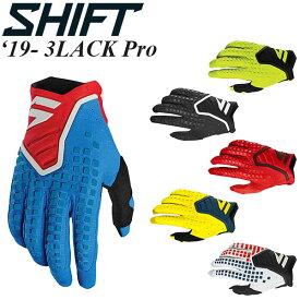 Shift グローブ 3LACK Pro 19-20年モデル