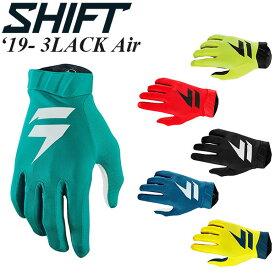 Shift グローブ 3LACK Air 19-20年モデル
