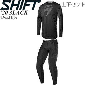 Shift 上下セット 3LACK 2020年 最新モデル Dead Eye ジャージ & パンツ