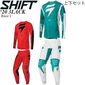 Shift 上下セット 3LACK 2020年 最新モデル Race 1 ジャージ & パンツ