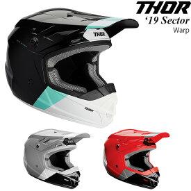 Thor ヘルメット 子供用 Sector Mips 2019年 最新モデル Bomber