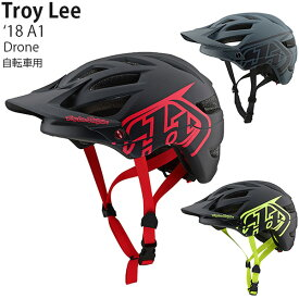 4cef0527c2 Troy Lee ヘルメット 自転車用 A1 2019年 最新モデル Drone